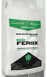 Загрузка обезжелезивания EcoFerox (20 л, 10-13 кг)