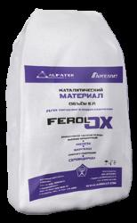 Фильтрующий материал Ferolox (5 л, 8 кг)
